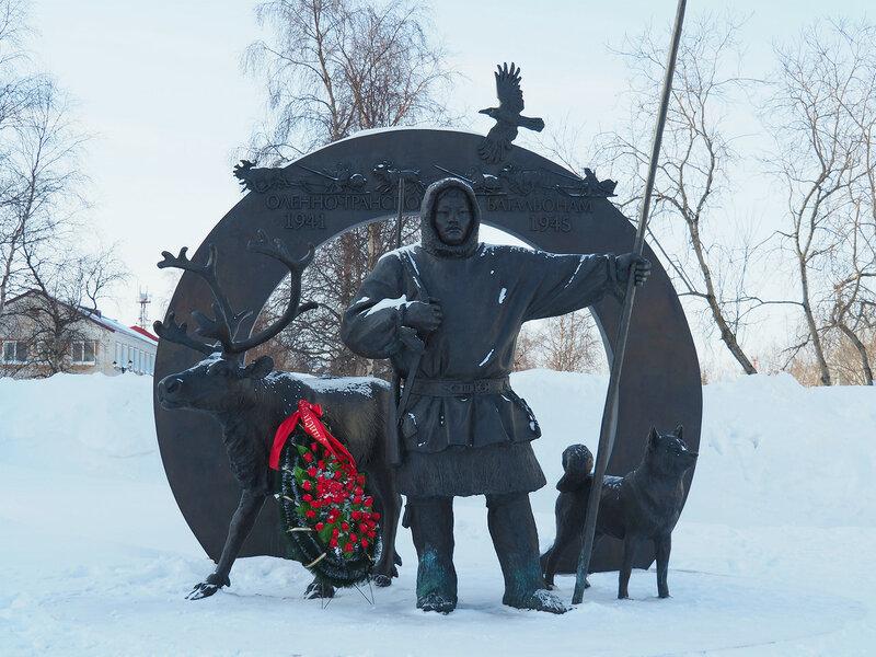 Памятник оленно-транспортным батальонам