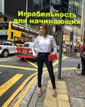 2111 2017 maja_izabela_roszkowska.jpg