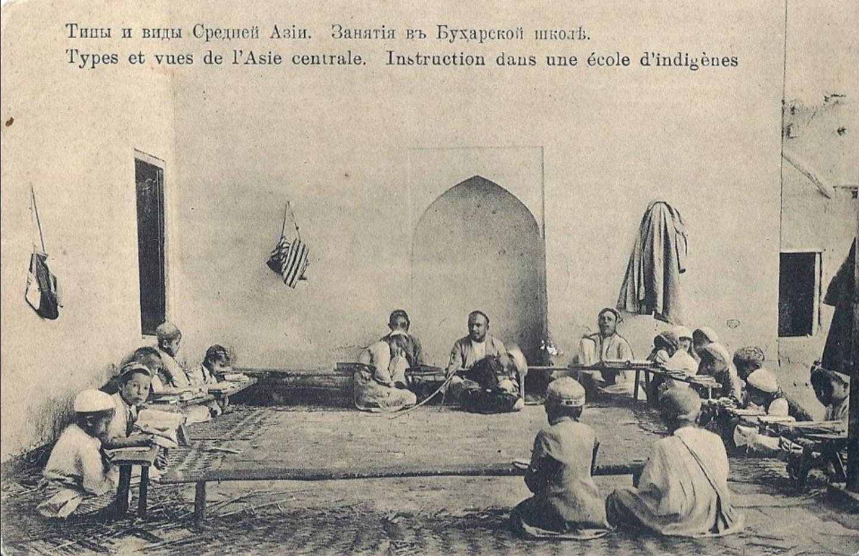 Занятия в Бухарской школе