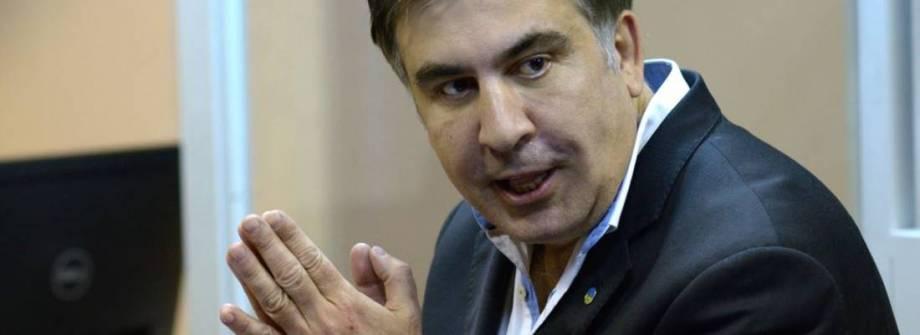 Суд рассмотрит жалобу адвоката на решение ГПУ о приостановлении расследования дела в отношении Саакашвили