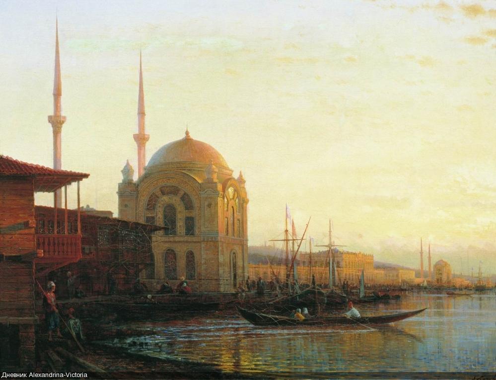 Мечеть в КонстантинополеГосударственный музей искусств Республики Казахстан им. Абылхана Кастеева, Алма-Ата