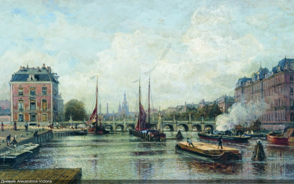 Город на реке. Амстердам. 1870-е.