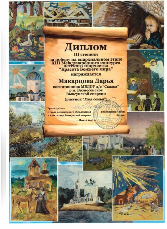 https://img-fotki.yandex.ru/get/1000911/237803319.31/0_20092a_433ebec3_orig