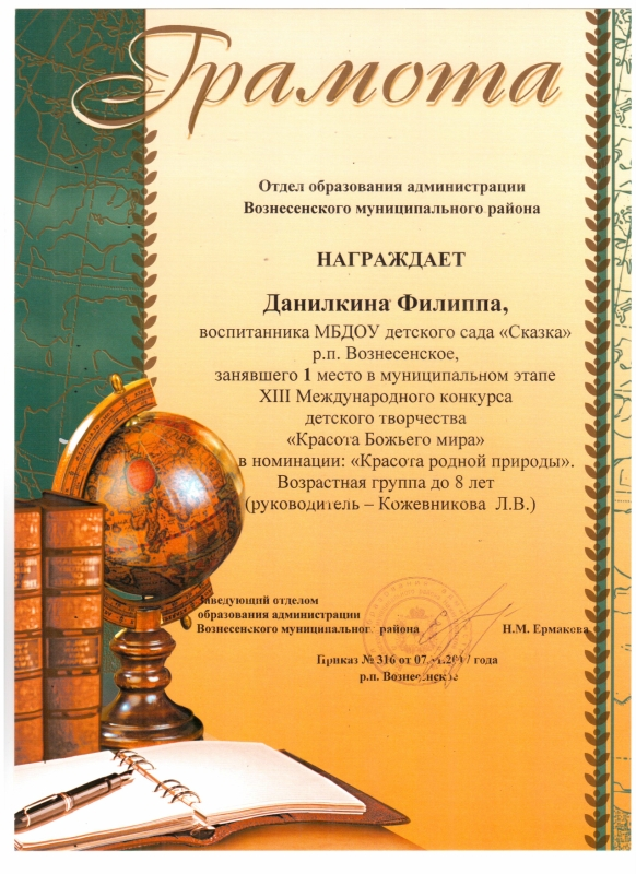 https://img-fotki.yandex.ru/get/1000911/237803319.31/0_200930_397c0dfc_orig