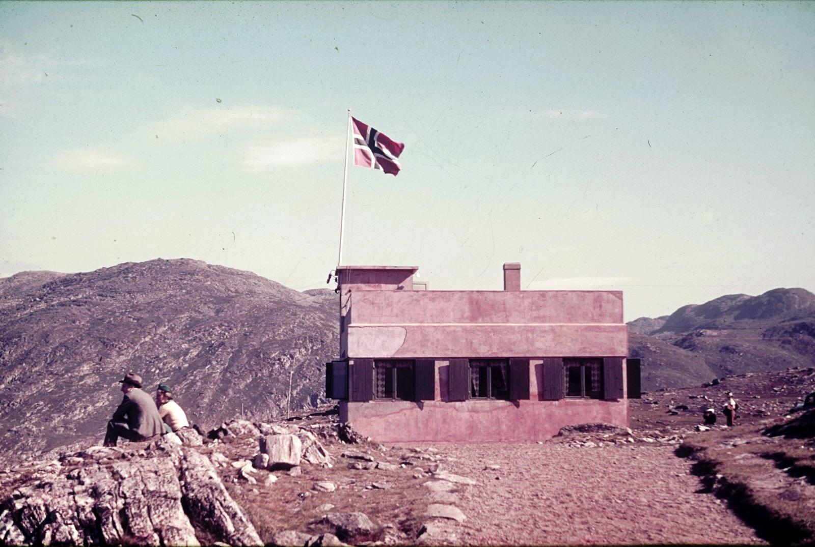 Станция на горе