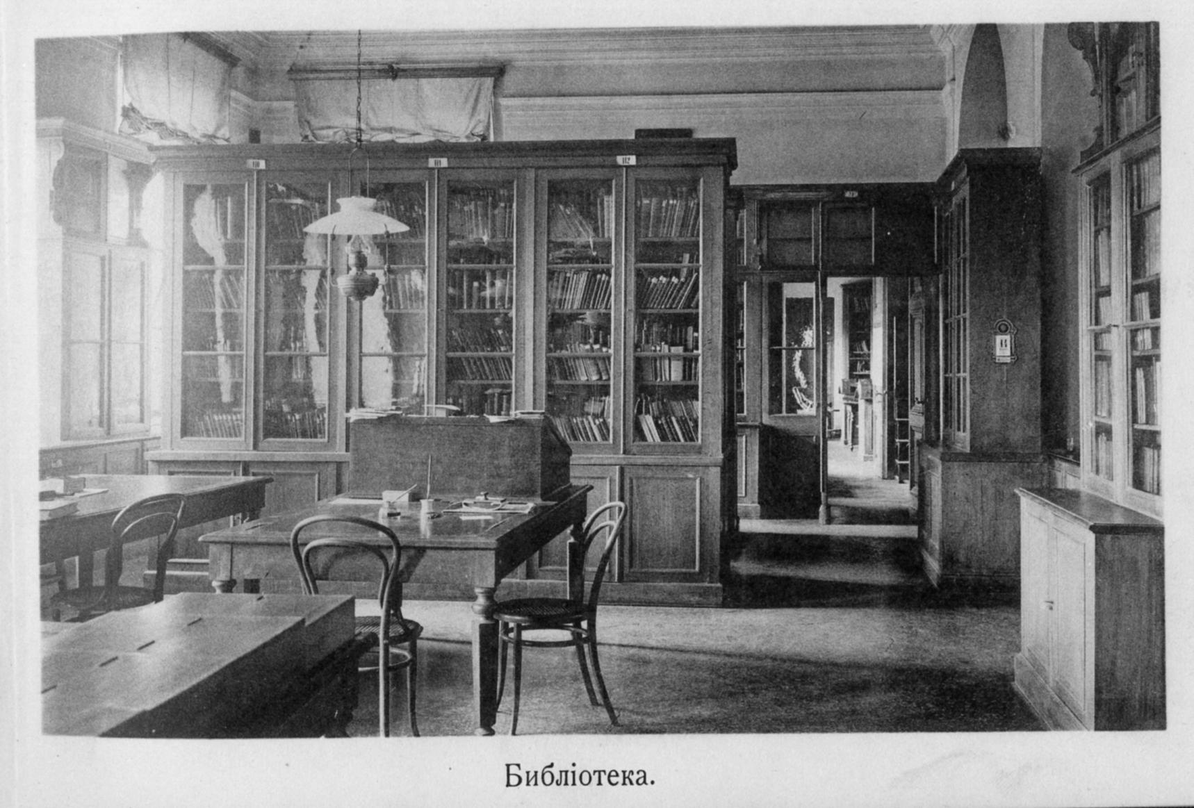 Академическая библиотека. Читальный зал
