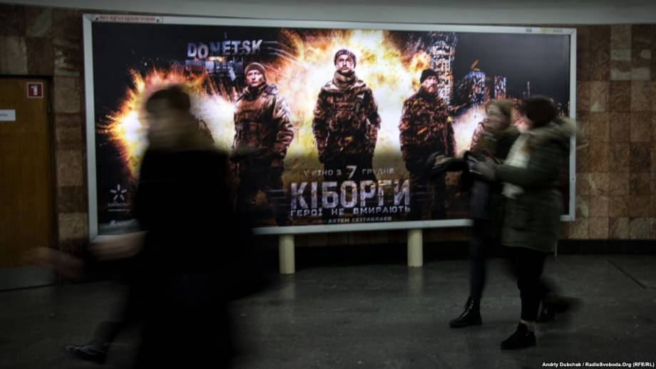Украинская киноакадемия представила новую номинацию «Золотой юлы»