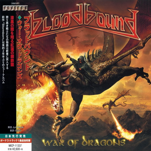 Bloodbound - 2017 - War Of Dragons [Avalon, MICP-11337, Japan]