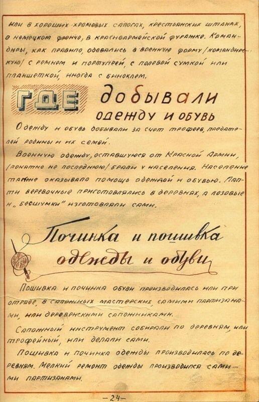 https://img-fotki.yandex.ru/get/1001581/199368979.13f/0_26c6df_8784473a_XL.jpg