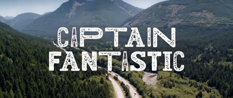 Фантастический капитан