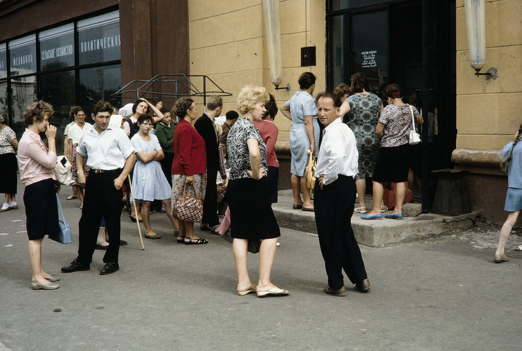 Russia, people standing in line in Khabarovsk