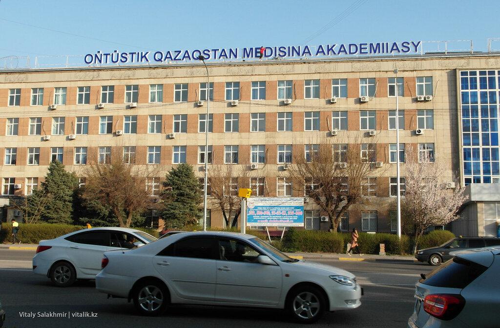 Южно-казахстанская медицинская академия, Шымкент
