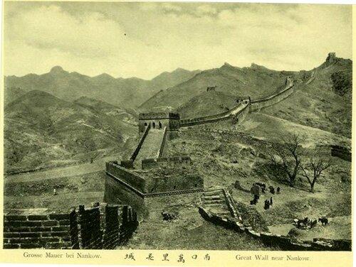 Changcheng-21.jpg