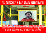 monytory-01_web.png