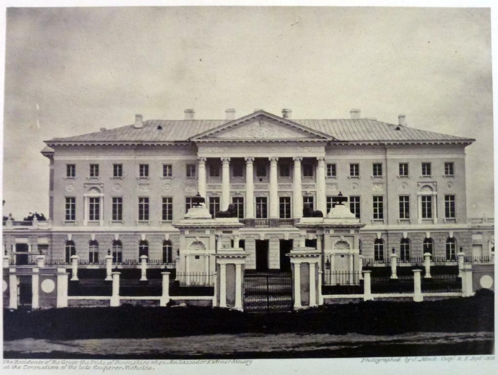 311596 Временная резиденция герцога Девонширского (дворец Баташёвых)J. Mack.jpg