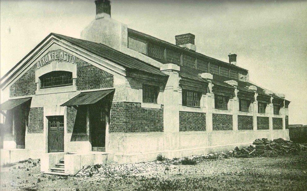 19436 Станция Пресня. Отхожее место 1907.jpg