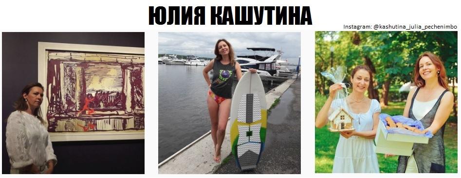 Юлия Кашутина участница кулинарного шоу Тили Теле Тесто блог рецепты видео инстаграм пряничный домик