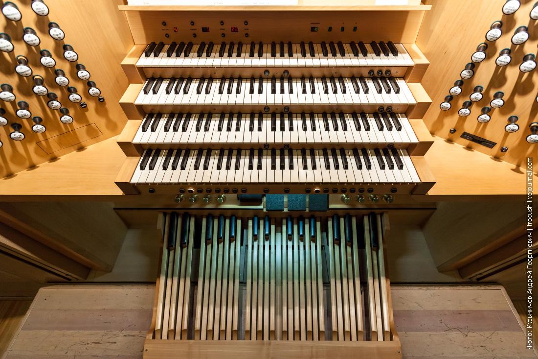 клавиатуры органа