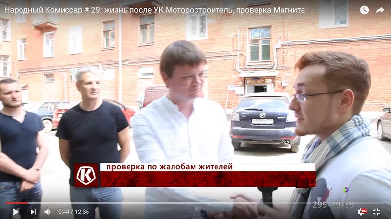 Народный комиссар Жизнь после УК Моторостроитель.png