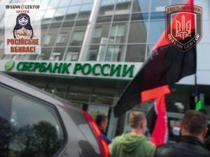 Противодействие бизнеса оккупанта на Хмельнитчине