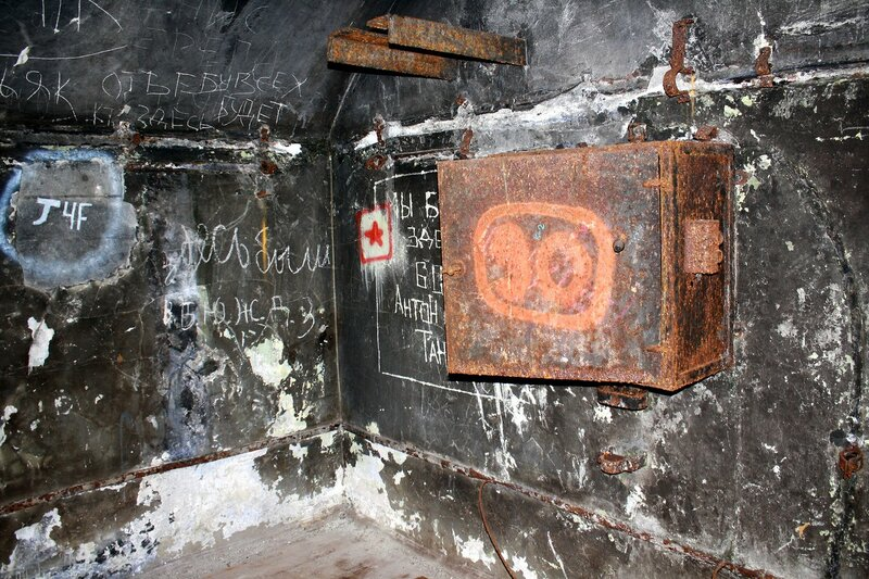 Бункер ПрИВО 025.JPG