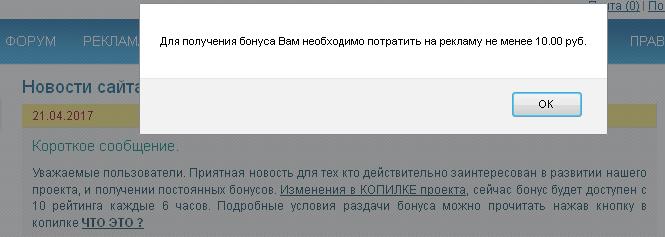 WebOf-SaR - Новости сайта