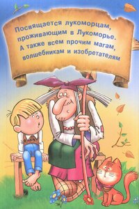 https://img-fotki.yandex.ru/get/100269/19411616.560/0_11e4aa_5469b2c9_M.jpg