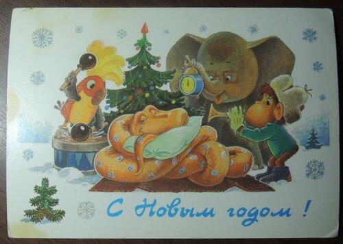 1988г.В.Зарубин