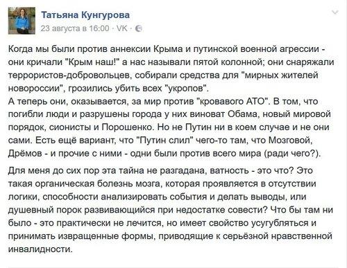 Кунгуроввва.jpg