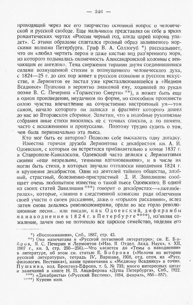 https://img-fotki.yandex.ru/get/100269/199368979.43/0_1f1f70_6af13da6_XXXL.jpg