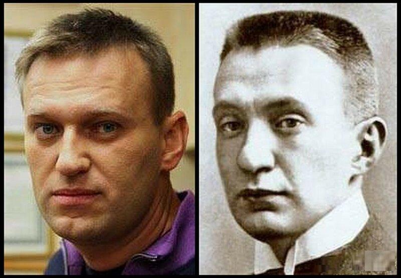 Навальный и Керенский