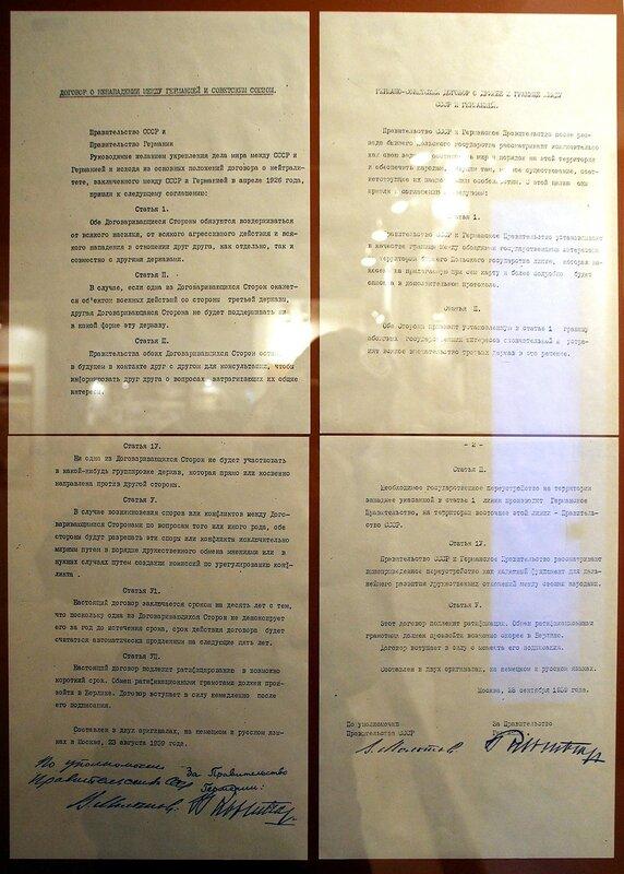 Музей Бресткой крепости
