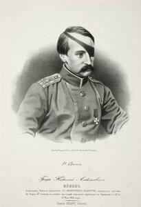 Граф Николай Алексеевич Орлов, полковник, флигель-адъютант Е.И.В.