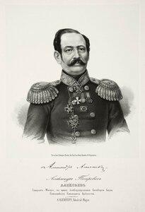 Александр Петрович Алексеев, генерал-майор, во время бомбардирования Свеаборга `был помощником коменданта крепост