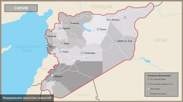 Российская Федерация потребовала отТурции закрыть границу сСирией