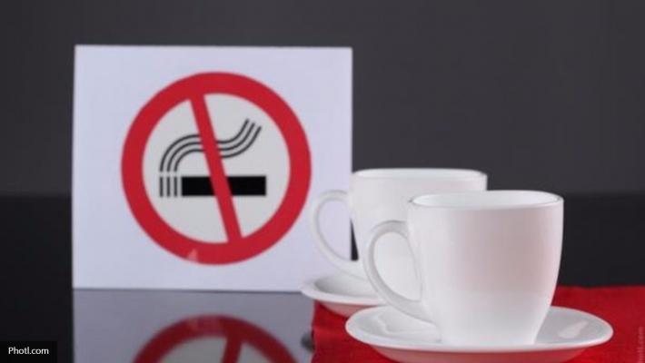 Найден результативный способ бросить курить— ученые