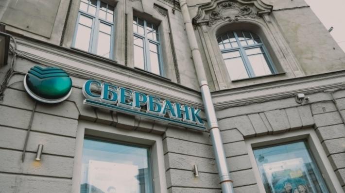 Сберегательный банк планирует ввести идентификацию клиентов и служащих побиометрическим данным