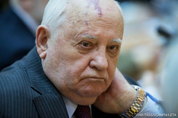 Михаил Горбачев призвал США и Российскую Федерацию восстановить доверительные отношения