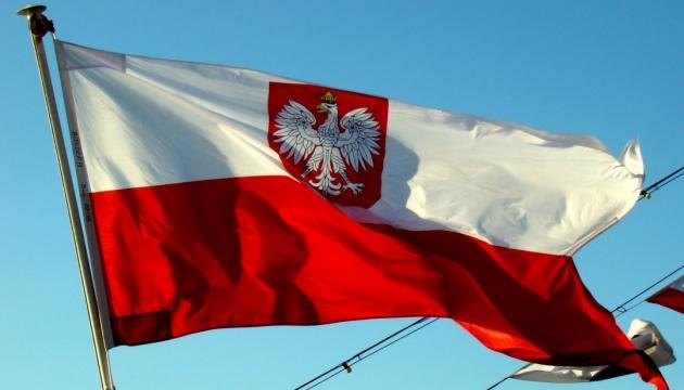Польша представила проект газопровода, который заменит поставки изРФ