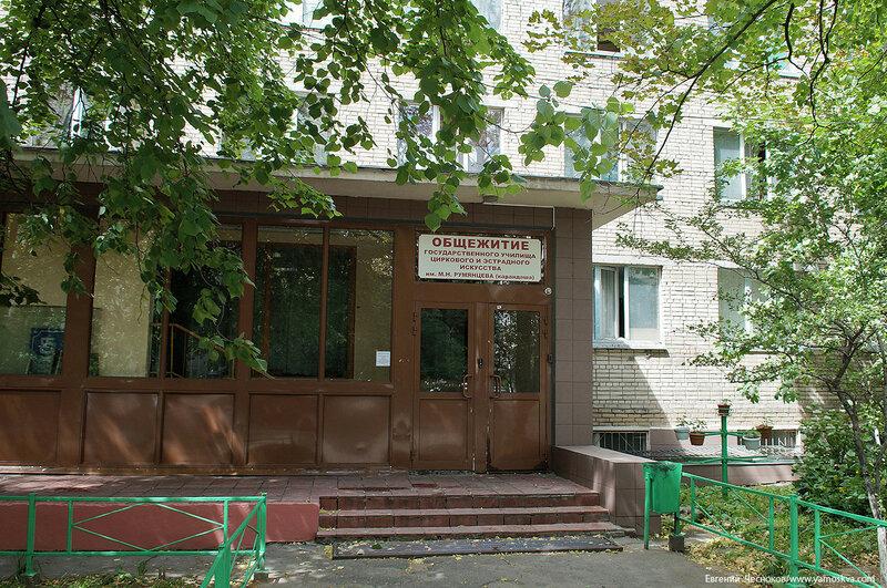 14. Улица Расковой. д13. 06.07.16.01.jpg