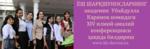 Ashampoo_Snap_2017.03.14_02h52m09s_002_.png