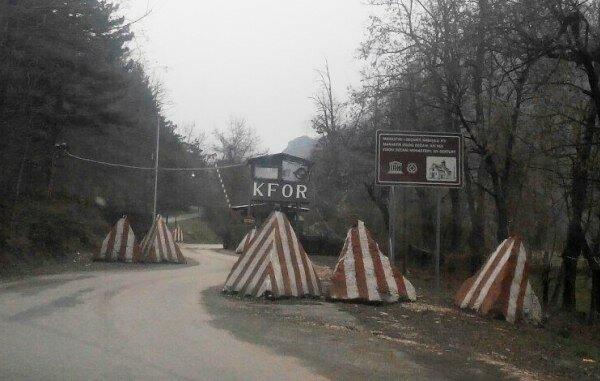 Косово, монастырь