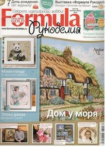 №2 апрель-июнь 2016-70 руб