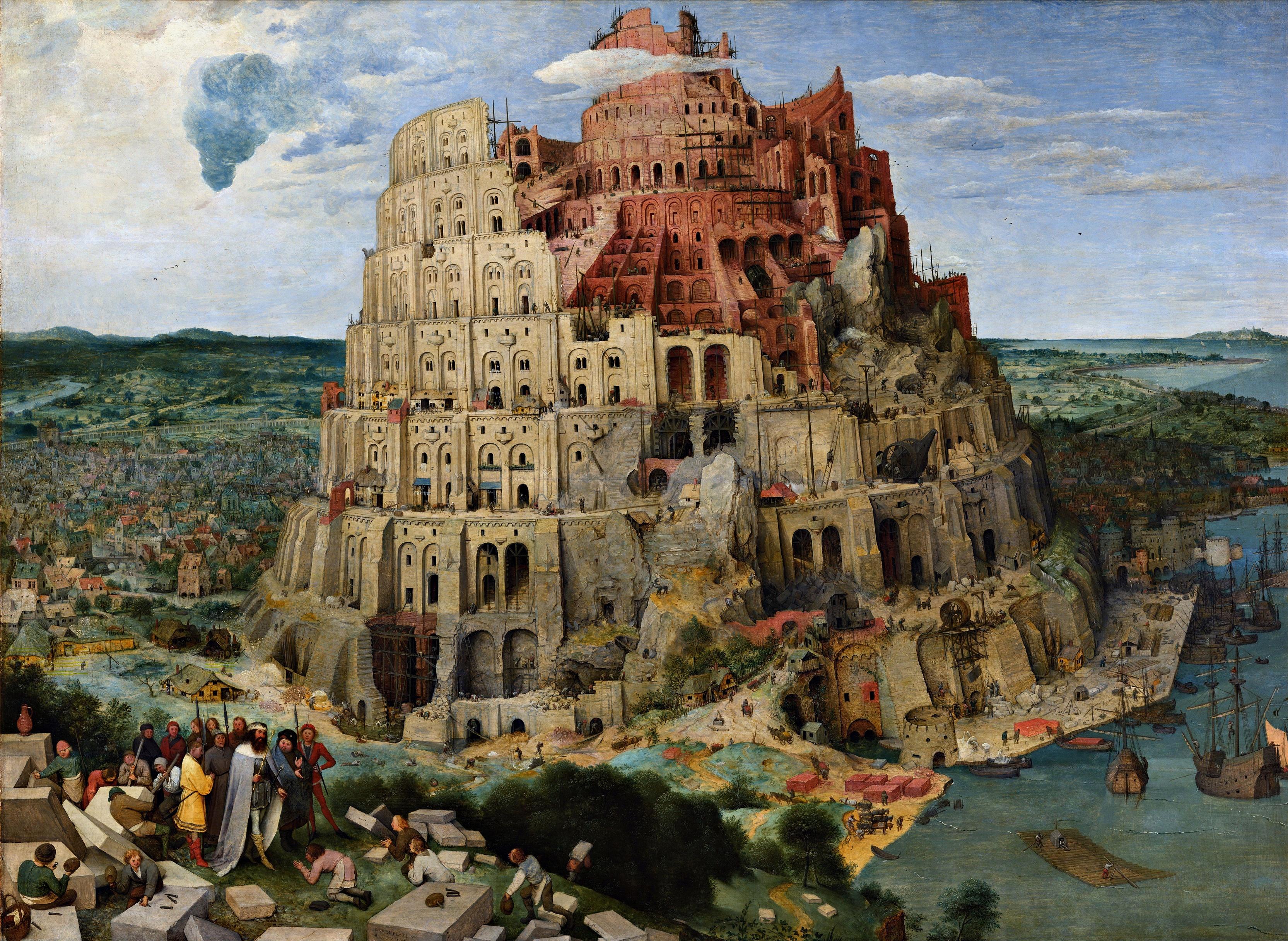 Вавилонская башня. Три варианта известной картины