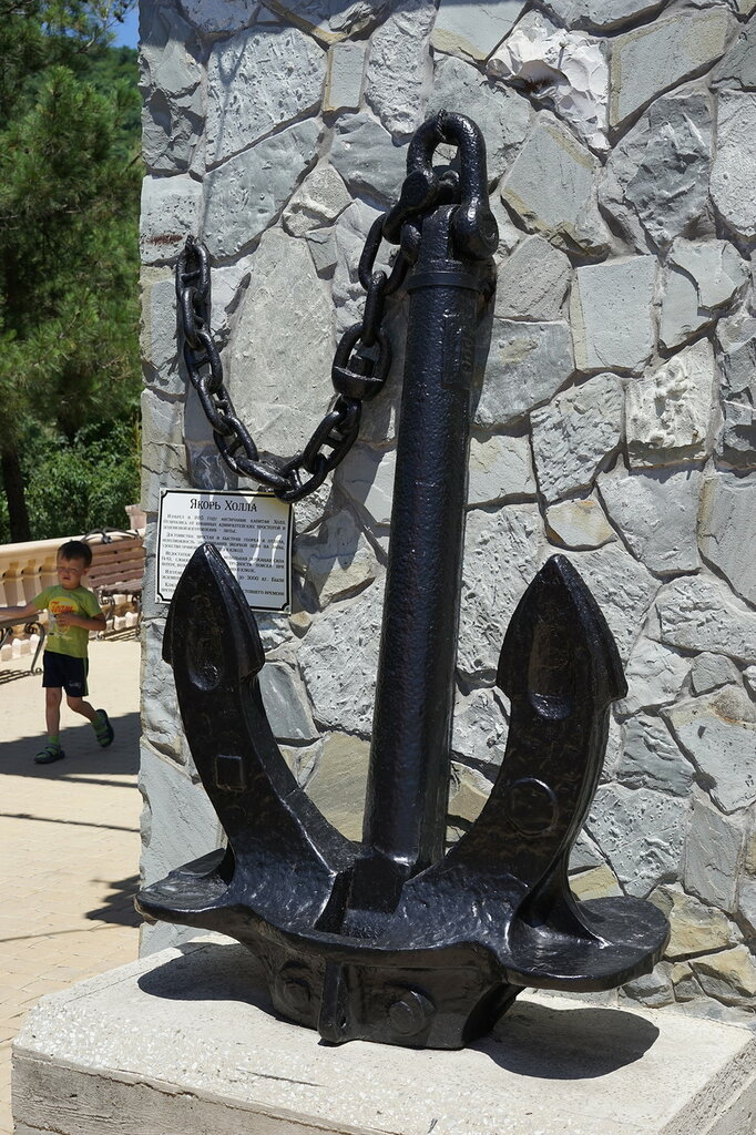 Морской музей в Сафари-Парке,г.Геленджик.