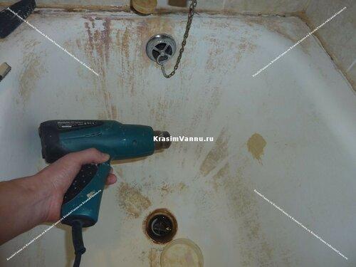 Как заделать скол на эмалированной ванне своими руками фото 35