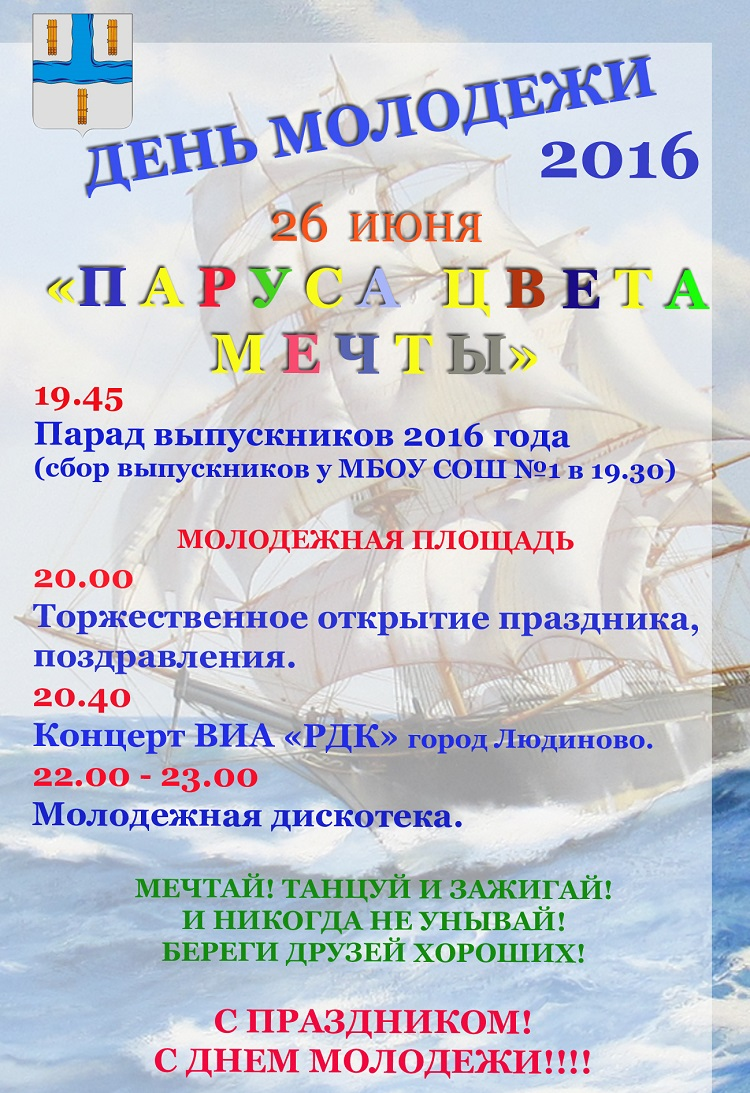 https://img-fotki.yandex.ru/get/100269/7857920.3/0_a138a_8dd8940c_orig.jpg