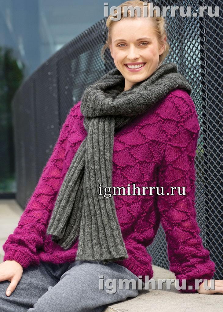 Выразительный теплый комплект: пуловер цвета фуксии и серый снуд-шарф. Вязание спицами