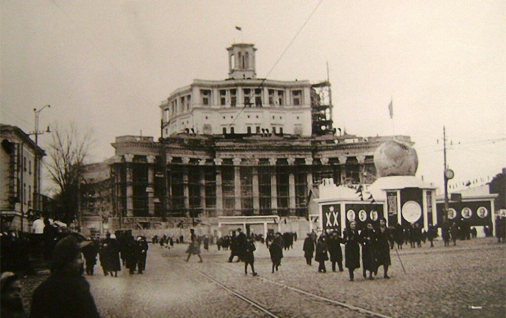 24282 Площадь Коммуны 1937.jpg