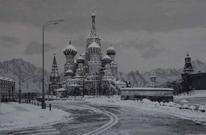 В горах Замоскворечья
